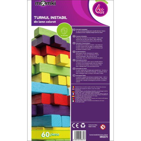 Turnul instabil din lemn colorat